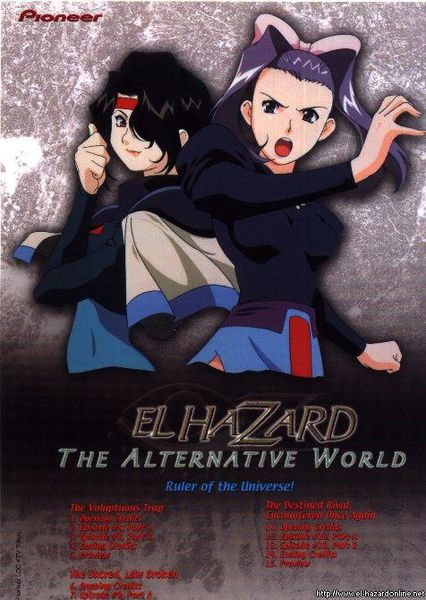 File:AlternativeWorldDVD3Insert.jpg